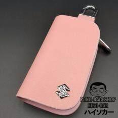 โปรโมชั่น Hiso Car Vip เคสกุญแจหนัง กระเป๋ากุญแจรีโมทหนัง กระเป๋าหนังใส่กุญแจรีโมทรถ เคสหนังใส่กุญแจรถ ซูซุกิ Suzuki Prada Pink ลาย พราด้าชมพู ถูก