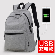 ซื้อ Hk ชายที่เดินทางมาพักผ่อนกระเป๋าเดินทางกระเป๋าคอมพิวเตอร์กระเป๋าสะพายไหล่ มาตรฐานรุ่น Shishang สีเทา