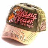 ความคิดเห็น หมวกแก๊ป Jamont ลาย New Style