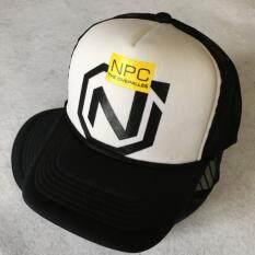 ขาย หมวกตาข่าย Npc ขาวดำ ออนไลน์