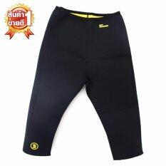 ส่วนลด แค่ใส่เหงื่อใหลเป็นน้ำ Hot Body Shapers Pant กางเกงเรียกเหงื่อ เผาผลาญไขมัน Unbranded Generic ใน กรุงเทพมหานคร