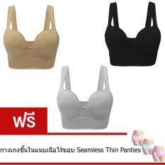 ความคิดเห็น Hotdeal Bra129 3D Up Bra Anna S Secret 1 Set สีดำ สีขาว สีเนื้อ Panty001 กางเกงชั้นในไร้ขอบ