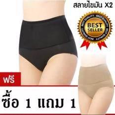 ราคา Hotdeal กางเกงสลายไขมัน X2 สีดำ ซื้อ 1 แถม 1 คละสี Hotdeal เป็นต้นฉบับ