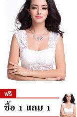Hotdeal Magic Bra Elastic Lace เสื้อชั้นใน ลูกไม้ครึ่งตัว พร้อมฟองน้ำ สีขาว แถมฟรีอีก 1 ตัว เป็นต้นฉบับ