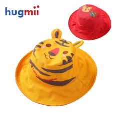 ราคา Hugmii และฤดูร้อนกระทะขนาดใหญ่ที่ร่มกระถางหมวกชาวประมงหมวก S 1 3 ปี เสือ ใหม่