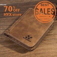 ราคา Hyx Hot Deal Men Pu Leather Coin Purse Pockets Card Holder Clutch Wallet Coffee Intl เป็นต้นฉบับ