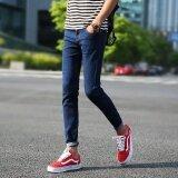 ราคา Imported Jfyu Fashion Skinny Jeans Men Ripped Hole Design Pants Men Trousers Intl จีน