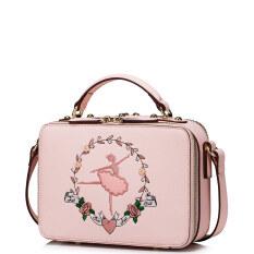 ราคา Imported Just Star High Quality Faux Leather Purse Baguette Organizer Embroidery Shoulder Messenger Hand Bag New Pink ใหม่