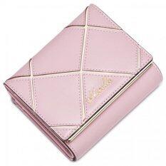 ซื้อ Imported Nucelle Real Genuine Leather Purse Money Wallet Clutch Bag Lattice Grid Short Women New Pink ออนไลน์