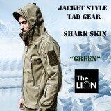 ขาย เสื้อ Jacket Style Tad Gear แจ็คเก็ตกันหนาว กันลม ใส่ลุยหิมะ เนื้อผ้าเสมือน Shark Skin กันน้ำได้ระดับนึง เสื้อกันหนาวได้ต่ำสุด 5 องศา ผู้ค้าส่ง
