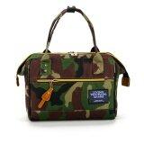 ซื้อ Japan Women Bag กระเป๋าสะพายข้างสำหรับผู้หญิง No G2 ถูก ใน กรุงเทพมหานคร