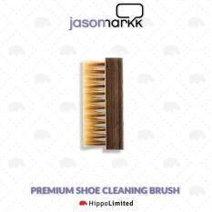 ขาย ซื้อ Jason Markk Premium Shoe Cleaning Brush Thailand
