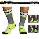 ขาย Jetana Monton Phantom Speed ถุงเท้าปั่นจักรยาน ถุงเท้าจักรยาน Aerodynamic เนื้อผ้าระบายอากาศและยืดหยุ่นสูง สีเขียวสะท้อนแสง ใน กรุงเทพมหานคร