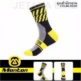 Jetana Monton Twen Neon ถุงเท้าปั่นจักรยาน ถุงเท้าจักรยาน Aerodynamic เนื้อผ้าระบายอากาศและยืดหยุ่นสูง สีดำ ใหม่ล่าสุด