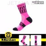 Jetana Monton Twen Neon ถุงเท้าปั่นจักรยาน ถุงเท้าจักรยาน Aerodynamic เนื้อผ้าระบายอากาศและยืดหยุ่นสูง สีชมพู กรุงเทพมหานคร
