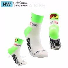 ซื้อ Jetana Nw ถุงเท้าปั่นจักรยาน ถุงเท้าจักรยาน Aerodynamic เนื้อผ้าระบายอากาศและยืดหยุ่นสูง สีเขียว Jetana