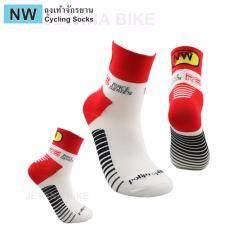 ซื้อ Jetana Nw ถุงเท้าปั่นจักรยาน ถุงเท้าจักรยาน Aerodynamic เนื้อผ้าระบายอากาศและยืดหยุ่นสูง สีแดง ออนไลน์