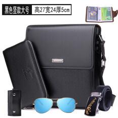 ขาย กระเป๋าสะพายไหล่เดี่ยวผู้ชาย กระเป๋านักธุรกิจ Barnoroo สีดำขนาดใหญ่หลิว Jiantao สีดำขนาดใหญ่หลิว Jiantao ฮ่องกง