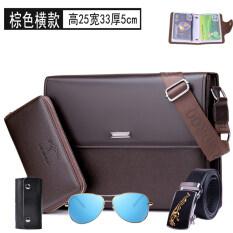 ขาย กระเป๋าสะพายไหล่เดี่ยวผู้ชาย กระเป๋านักธุรกิจ Barnoroo สีน้ำตาลข้ามส่วนหลิว Jiantao สีน้ำตาลข้ามส่วนหลิว Jiantao ออนไลน์ ฮ่องกง