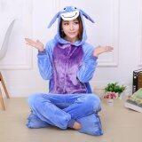 ขาย ซื้อ Jingle Donkey *D*Lt Unisex Pajamas Cosplay Costume Onesie Sleepwear S Xl Blue Intl ใน จีน
