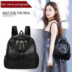ซื้อ Jj ระเป๋าสะพายหลัง กระเป๋าแฟชั่นผู้หญิง สไตล์เกาหลี รุ่น Mm6126 สีดำ ออนไลน์ กรุงเทพมหานคร