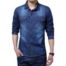 ซื้อ Jo In ชายแขนเสื้อสบายตาลงปกเสื้อนอกเสื้อเชิ้ตกางเกงยีนบาง สีน้ำเงิน ถูก จีน