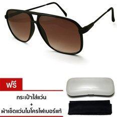 ขาย Johnie Glasses แว่นกันแดดวินเทจ รุ่น Vtc Q Black Brown ออนไลน์ กรุงเทพมหานคร