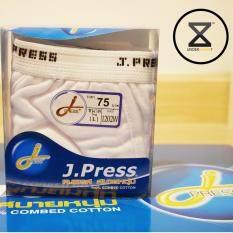 ทบทวน J Press กางเกงในผู้ชาย No 1202 แพ็ค 12 ตัว คละสี ไซส์ L ของแท้ 100 J Press