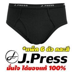 ซื้อ J Press กางเกงในผู้ชาย No 1202 แพ็ค 6 ตัว คละสี ไซส์ L ของแท้ 100 J Press ถูก