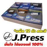 ราคา J Press กางเกงในผู้ชาย No 1561 แพ็ค 12 ตัว ไซส์ L 32 34 คละสี ของแท้ 100 กรุงเทพมหานคร