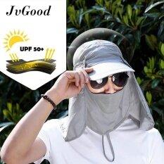 ซื้อ Jvgood Summer Sun Hat Unisex 360°Outdoor Sun Protection Fishing Hat With Removable Neck Face Flap Cover Upf 50 Light Grey Intl ออนไลน์ จีน