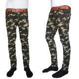 ซื้อ Kawpan กางเกงยีนสำหรับผู้ชาย ผ้ายืด ทรงขาเดป ลายทหารกองทัพ ชลบุรี