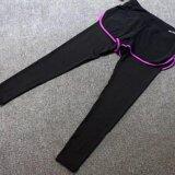 ขาย กางเกงออกกำลังกายขายาวสองชั้นสีม่วง ใน กรุงเทพมหานคร