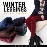 กางเกงเลกกิ้ง Women Winter Leggings 15 Degree สีแดงไวน์ กรุงเทพมหานคร