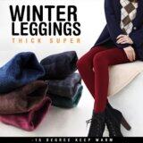 ขาย กางเกงเลกกิ้ง Women Winter Leggings 15 Degree สีเขียวเข็ม ถูก