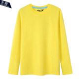 ราคา Kahe เสื้อกล้ามผ้าฝ้ายเสื้อยืดสีทึบรอบคอหลวม สีเหลือง ใน ฮ่องกง