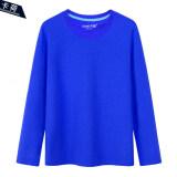 ราคา Kahe เสื้อกล้ามผ้าฝ้ายเสื้อยืดสีทึบรอบคอหลวม สีฟ้า Unbranded Generic ออนไลน์