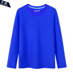 ขาย Kahe เสื้อกล้ามผ้าฝ้ายเสื้อยืดสีทึบรอบคอหลวม สีฟ้า ราคาถูกที่สุด