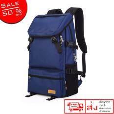 ราคา Kaka กระเป๋าเป้ เป้สะพายหลัง ท่องเที่ยว เดินทาง แฟชั่น สีกรมท่า Unbranded Generic ใหม่