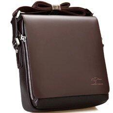 Kangaroo Kingdom Premium Pu Leather Men Messenger Bag Brown Intl เป็นต้นฉบับ