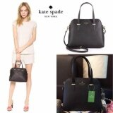 ขาย ซื้อ Kate Spade New York Cedar Street Maise Cross Body Bag