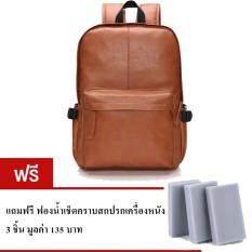 ขาย ซื้อ ออนไลน์ Kenbo กระเป๋าสะพายหนัง กระเป๋าสะพายหลัง กระเป๋าเป้ กระเป๋าเดินทาง Notebook Backpack Bag Premium สีน้ำตาล Brown D2