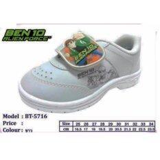 ขาย Kenta Bt 5716 Ben10 Alien Force สีขาว Kenta ออนไลน์