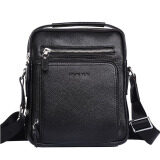 ขาย Kevin Yun Fashion Men Leather Handbag Shoulder Messenger Bag Black ถูก Thailand