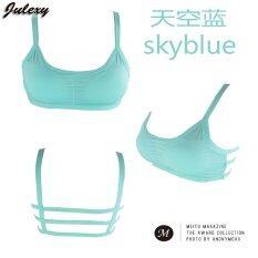 ขาย Kgooggig Sport Bra เสื้อชั้นในโชว์ สายหลัง 3 เส้น สีฟ้าอ่อน ราคาถูกที่สุด