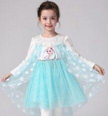 ขาย Kids โฟรเซ่นเจ้าหญิงเอลซา Party Dress Summer Girls Dresses แขนยาวสีฟ้ากระโปรง ถูก