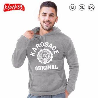 Kloth33เสื้อฮู้ด เสื้อแฟชั่นผู้ชาย เสื้อแขนยาว เสื้อยืด เสื้อกันหนาว เสื้อกันหนาวแบบมีฮู้ด Hooded Sweatshirt สกรีนลาย KAROSACE (ฺGrey/สีเทา)