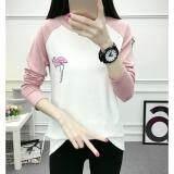 Korea เสื้อยืดสตรีสาวอินเทรนด์ เสื้อยืดแขนยาวแขนตัดต่อ สีขาว ชม รุ่น8320 กรุงเทพมหานคร