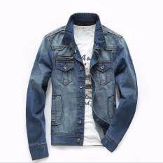 ส่วนลด Korean Men S Denim Jacket(Cowboy Blue) Intl Unbranded Generic จีน