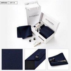 ขาย ซื้อ สไตล์เกาหลีธุรกิจผูกเน็คไท Tie ชุดแต่งงานผูกเน็คไทชุด Kerchief Tie Pin และข้อมือ Links กล่องผู้ชายชุดเน็คไท ใน Thailand